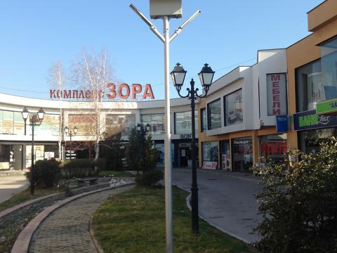 Соларна Улична лампа град Пазарджик комплекс ЗОРА